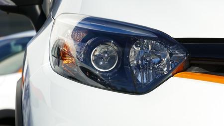Modern Car front light.