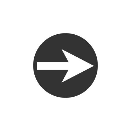 Vector illustration, flat design. Arrow forward icon Illustration