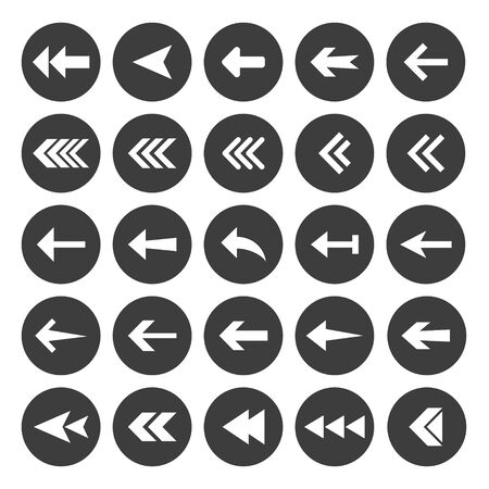 Vector illustration, flat design. Arrow icon set