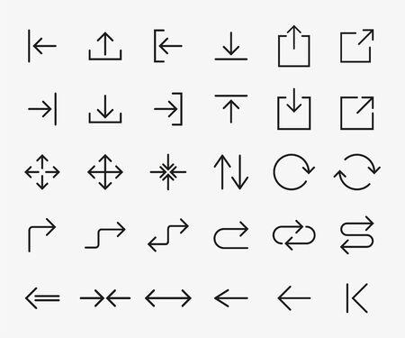 Vector illustration, flat design Line Arrow icon set Ilustrace
