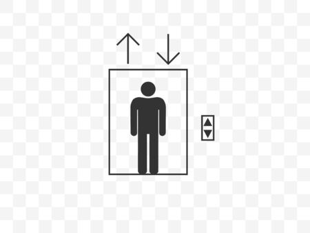 Vector illustration, flat design. Elevator lift icon Çizim