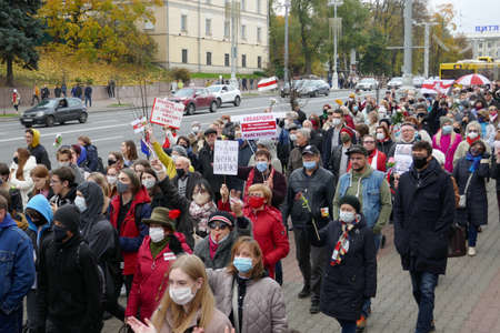 Minsk, Belarus - October 26, 2020 Peaceful protest