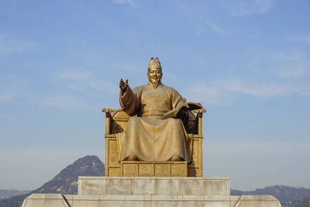 Monument to Sejong-Daewang in Seoul. South korea Stock Photo