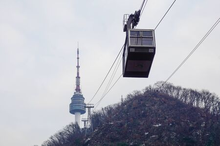 Seoul Namsan TV Tower. South korea