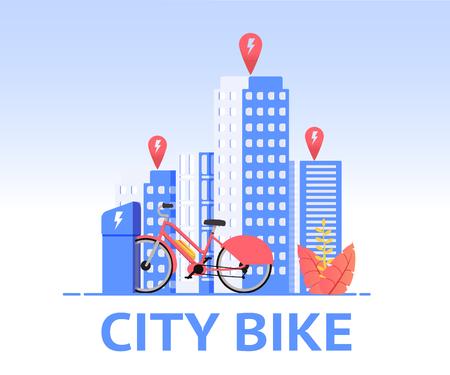 Flache Fahnen-rote weibliche städtische Fahrradständer auf Street City. Vektor-Illustration. Fahrradparken im Geschäftsviertel City. Blick auf Straßen Großstadt mit Hochhäusern tagsüber.