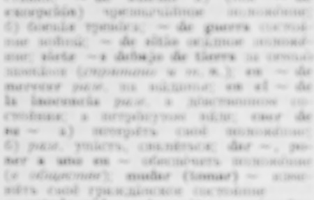 Close up the old dictionary page with the solution for the word, beautifully blurred words Фото со стока