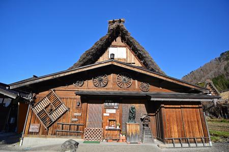 Shirakawa-go, Japan - December 8, 2015 : Historic Villages of Shirakawa-go,The one of Japan's UNESCO World Heritage Sites. 에디토리얼