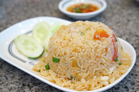 Fried rice with chicken. (Thai Food) Stock Photo