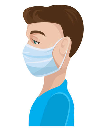 Man in medical protection mask.