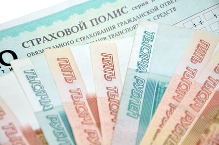 Russian money and the insurance for the car Stock Photo - 14984287