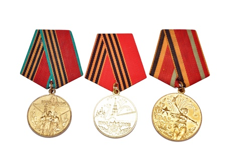 medals Stock Photo - 16205428