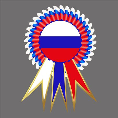 Satin Prize medal,  Russia  Vector