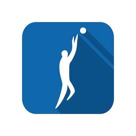 Athlete man basketball player silhouette on a white background. Flat icon. Illustration