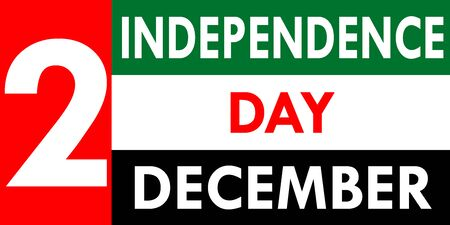 Independence Day in the United Arab Emirates Illustration