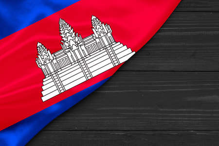 Flag of Cambodia place for text cope space