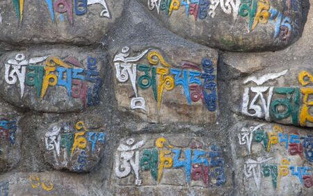 mani: Mani stones in Swayambhunath, Nepal Stock Photo