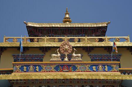 kathmandu: The Shechen Monastery, Kathmandu Stock Photo