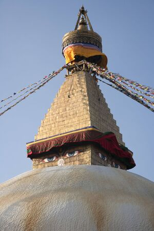 holiest: Boudnanath Stupa (14th century), one of the holiest Buddhist sites in Kathmandu, one of the largest spherical stupas in Nepal.