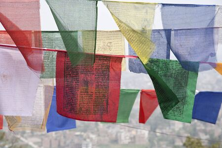 Prayer flags at Swayambhunath, Kathmandu Stock Photo - 7988487