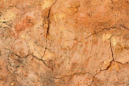 extreme macro of single brick texture with cracks Stock Photo - 7563664