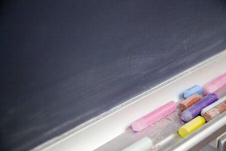 schoolroom: Chalk