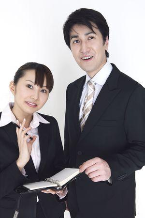 datebook: Business image