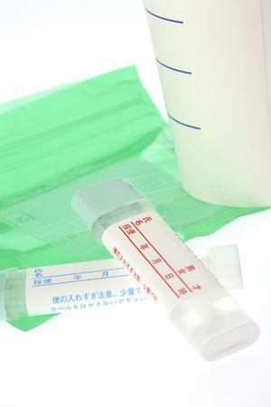 urinalysis: Urinalysis Stock Photo
