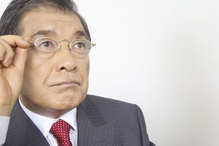 chief executive officer: Japanese chief executive officer Stock Photo