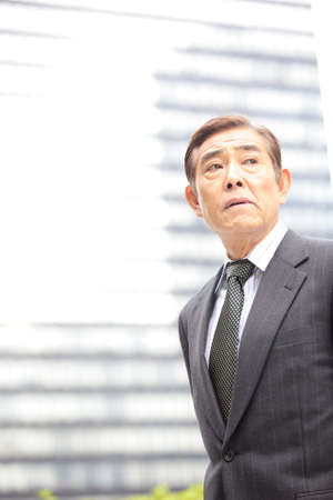 empleado de oficina: Portrait of Japanese office worker Foto de archivo
