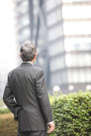 b�roangestellte: Zur�ck Figur des japanischen B�roangestellten