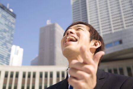 empleado de oficina: Oficinista sonriente japon�s