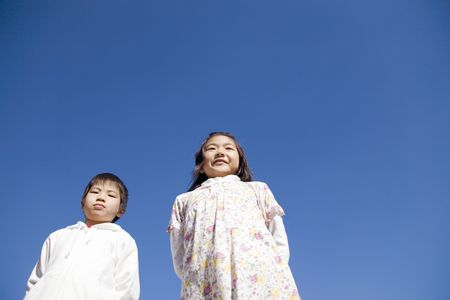 japanese children: Portrait of Japanese children