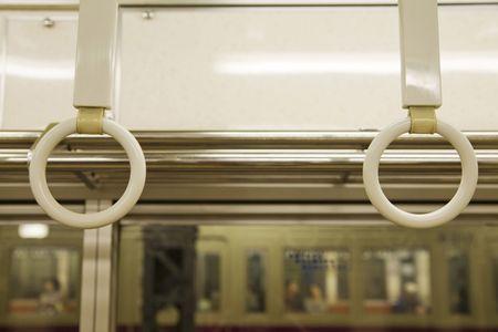 Strap of train