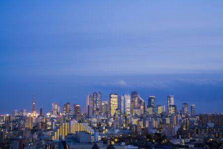 Tokyo: Tokyo