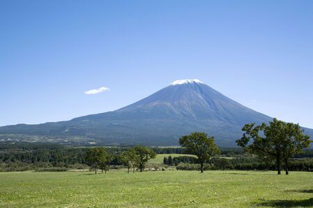 highlands: Asagiri highlands Stock Photo