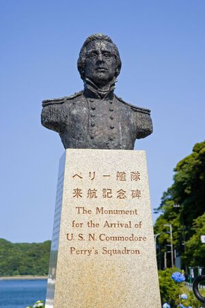 perry: Monument of Perry