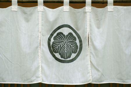 tokyo japan: Shop curtain