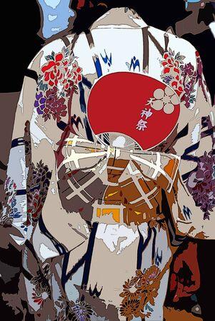 yukata: Yukata