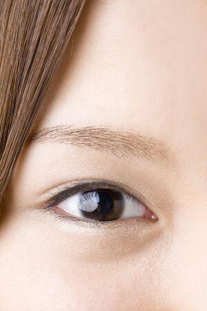 black eye: Jananese black eye Stock Photo