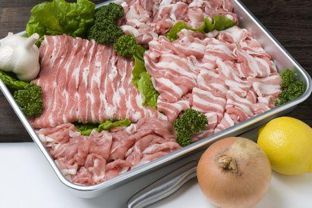carnes: Carnes Foto de archivo