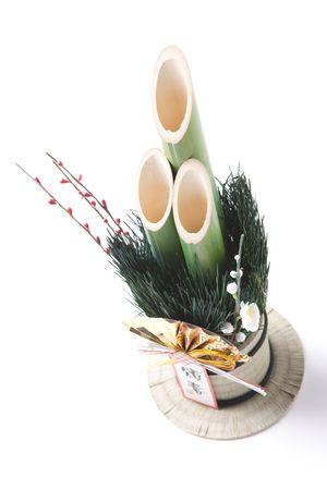 traditon: New Years decorative pive trees