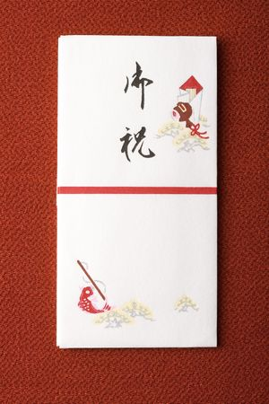 monetary: Special envelope for presenting a monetary gift