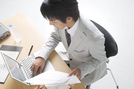 b�roangestellte: Japanische Office worker Lizenzfreie Bilder