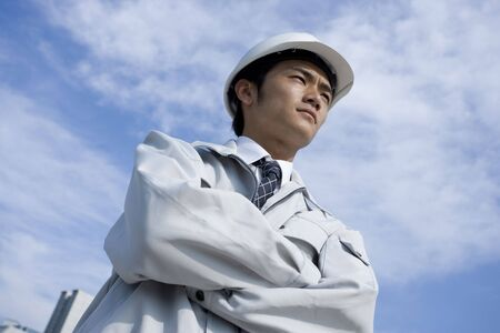 concluded: Japanese worker Stock Photo