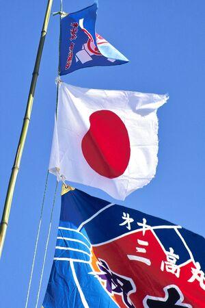 bluesky: Flag Stock Photo