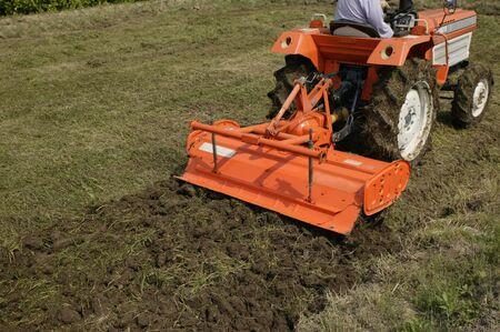 farm tractor: Farm tractor Stock Photo