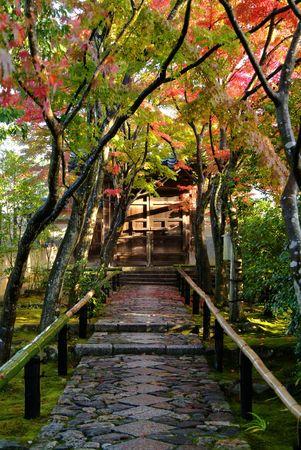stillness: Koetsu-ji Temple