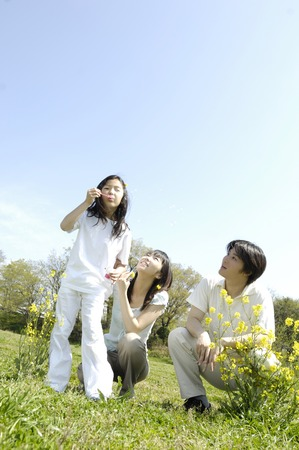 japanese family: Family on the grassland