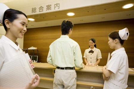 Hospital receptionist landscape Reklamní fotografie