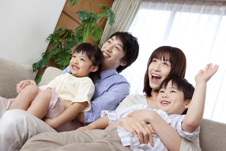 japanese people: Family Stock Photo
